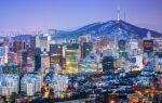 Город Имщиль в Южной Корее