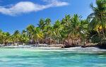 Доминиканская республика отличный отдых на любой вкус