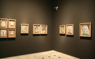 Музей Пикассо — Испания, Барселона